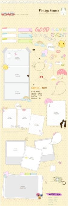 韩国手绘卡通可爱系列信纸蕾丝边对话框