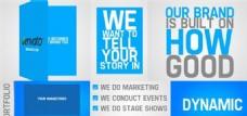 商业促销动画AE模板