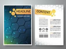 创意商业科技海报设计矢量素材