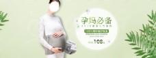 天猫首页海报/春夏促销/简洁清新风