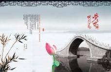 梦里水乡中国风