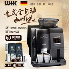 淘宝咖啡机主图免费下载