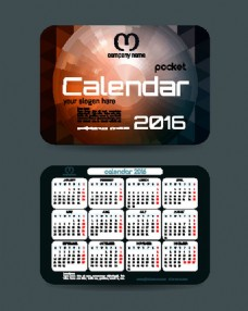 2016日历设计图片