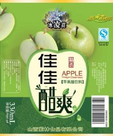 苹果醋包装