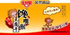 馋嘴猴豆腐干