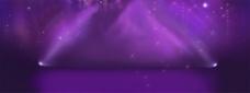 紫色梦幻淘宝海报背景