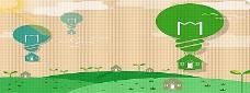 环保低碳生活海报