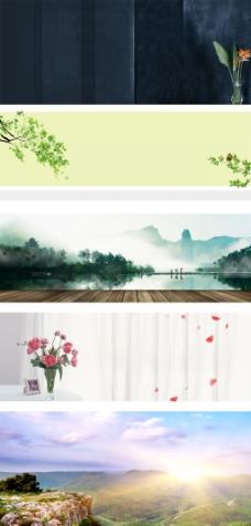 淘宝海报banner背景