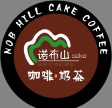 诺布山咖啡奶茶灯箱图片