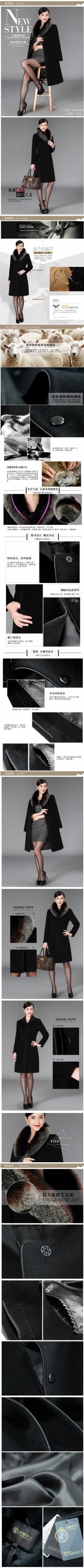 单面大衣详情页设计一枚