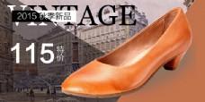 职业装女鞋手机海报