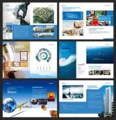蓝色简约企业宣传画册模板psd素材