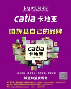 卡地亚 咱辉县自己的品牌