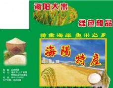 海阳大米包装盒图片
