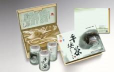 茶叶包装(展开图)图片