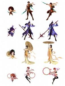 仙剑五主角