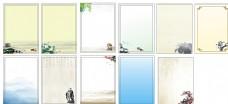 中国风展板背景图片