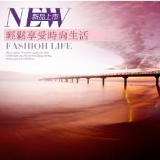 夕阳海水大桥背景
