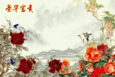 水墨山水牡丹花鸟背景墙