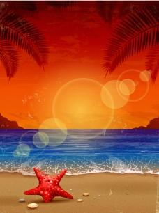 抽象夕阳海滩底纹背景图片