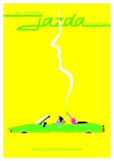亮黄色海报设计矢量图