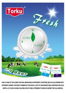 新西兰草原牛奶广告
