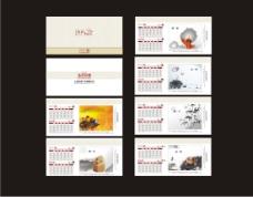 2011新年中国元素台历矢量图