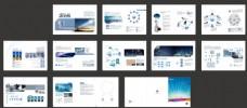科技企业画册设计