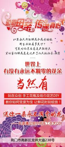 社团 协会 招新宣传,航模 跆拳道 钢琴 摄影 手工制作