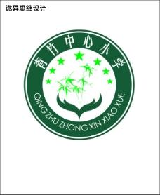 学校校徽设计