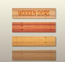 创意木板公告栏图片