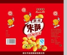 中国红蛋皮米酥包装