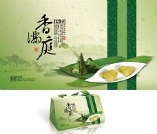 粽子礼盒设计