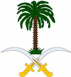 沙特阿拉伯国徽