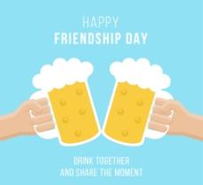 友谊日背景啤酒