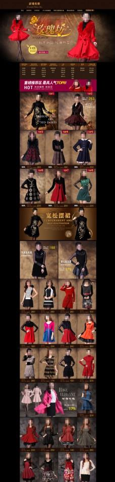 时尚女装海报