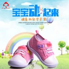 童鞋主图2