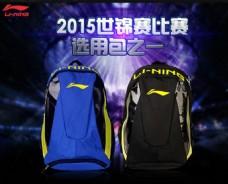 李宁羽毛球包ABSK332详情海报