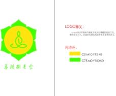 素食馆logo