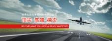 大气企业banner