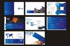 投资公司画册设计矢量素材