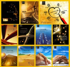 企业文化画册设计