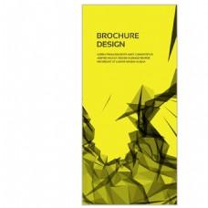 公司创意时尚展板背景黄色