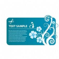 时尚花朵花纹卡片矢量素材 eps格式_02