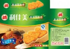 饼干盒包装