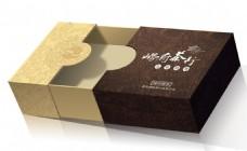 茶包装盒展示