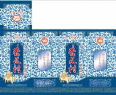 杏花村酒业海报下载