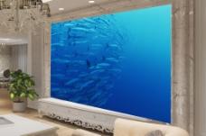 海鱼群背景墙效果图