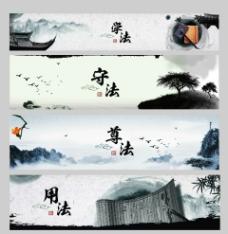 中国风普法广告图片