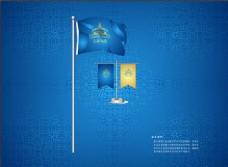 企业道旗创意设计